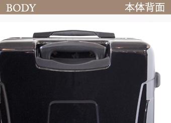 背面部分は上品な鏡面加工スーツケース