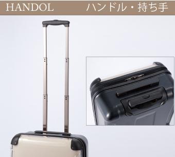 引き手ハンドルは、ワンプッシュの伸縮可能。