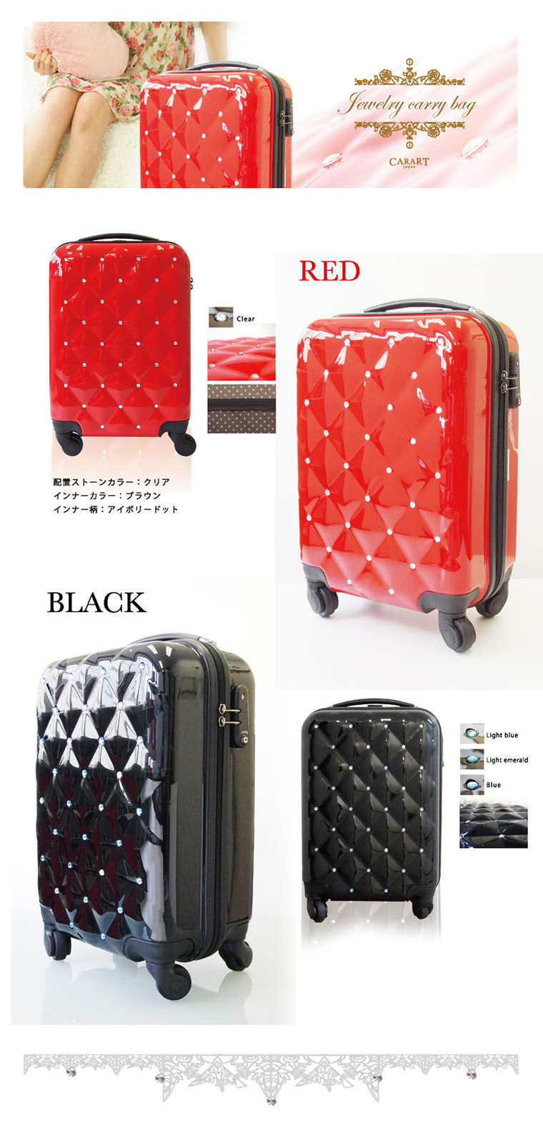 ジュエリースーツケースのかわいいさと使いやすさポイント