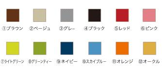 追加オプション/背景色の種類