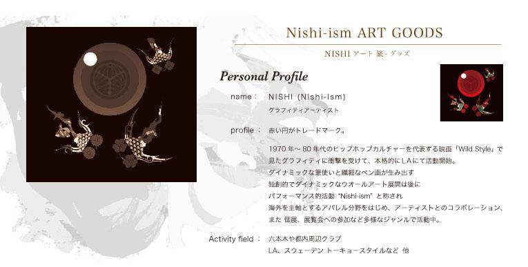 NISHI商品一覧