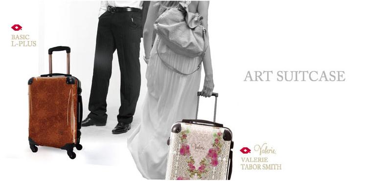 アートスーツケース