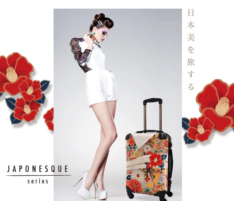 アートスーツケース 和柄
