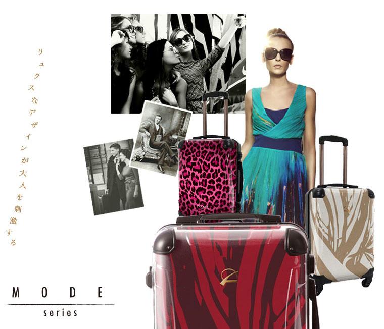 アートスーツケース モード柄