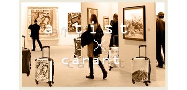 アーティスト スーツケースシリーズ